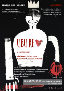 ubu re.pages